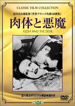GARBO-FLESH-AND-THE-DEVIL