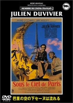 DUVIVIER_SOUS LE CIEL DE PARIS