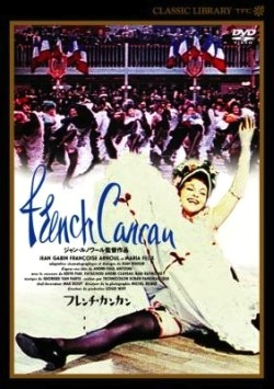 renoir-french-cancan