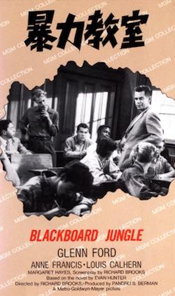 BLACKBOARD-JUNGLE-1