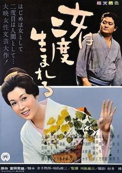 kawashima-wakaoayako
