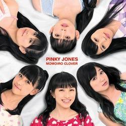 pinky_jones_1