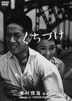 masumura_yasuzo_1
