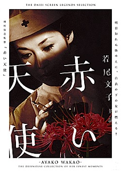 masumura_yasuzo_2