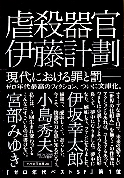 2011_dokushoroku_1