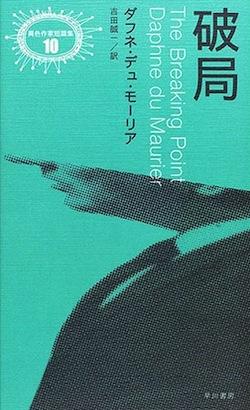 2011_dokushoroku_2
