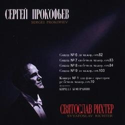 prokofiev_piano7_1