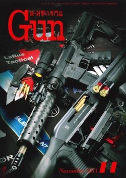 gun_photo_1