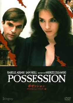 possession_1