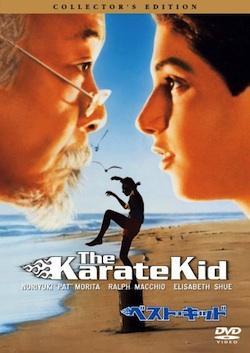 karatekid_1