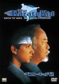 karatekid_2