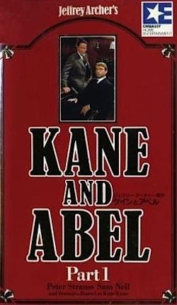 kane_abel_1