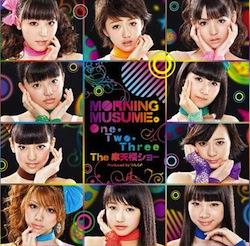 morningmusume2012_2