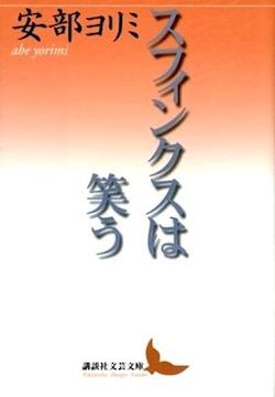 dokusho2012_a
