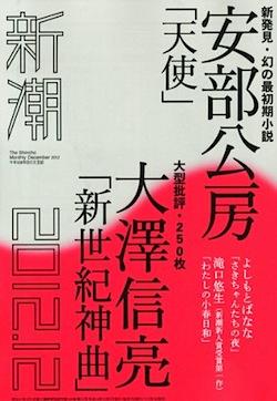 dokusho2012_b