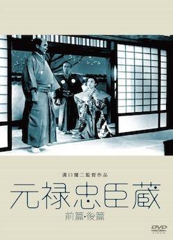 mizoguchi_kenji_j2