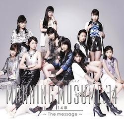 morning musume14 a4