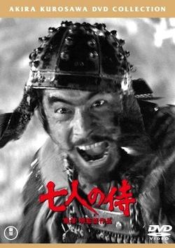 kurosawa akira j1