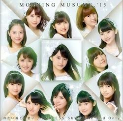 morning musume 15_2 a4