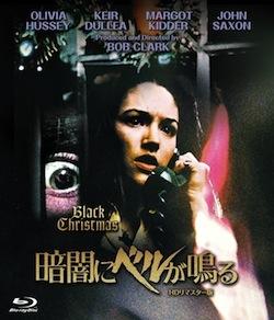 black christmas_j1