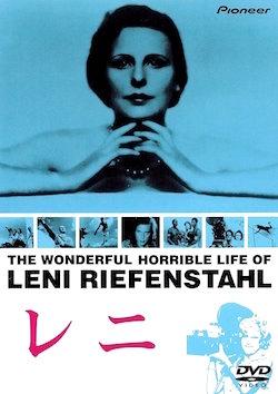 leni_riefenstahl_j3