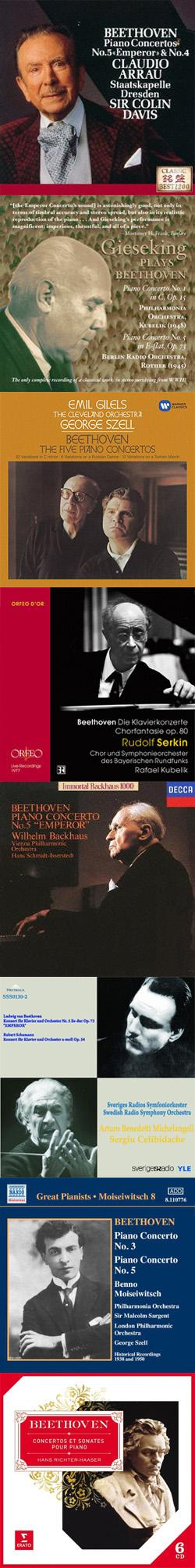 beethoven concert 5 j