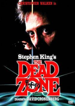 deadzone j1