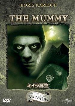 the_mummy_j1