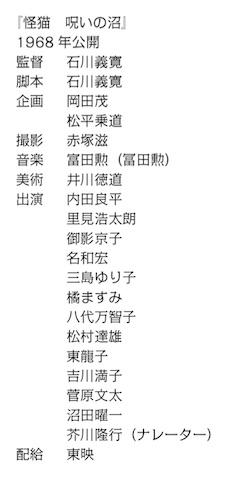 kaibyou j7