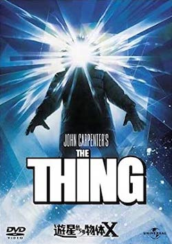 the_thing_j1
